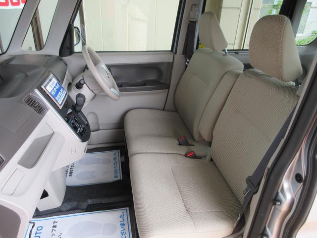 L 4WD キーレス アイドルストップ 横滑り防止 保証付(18枚目)