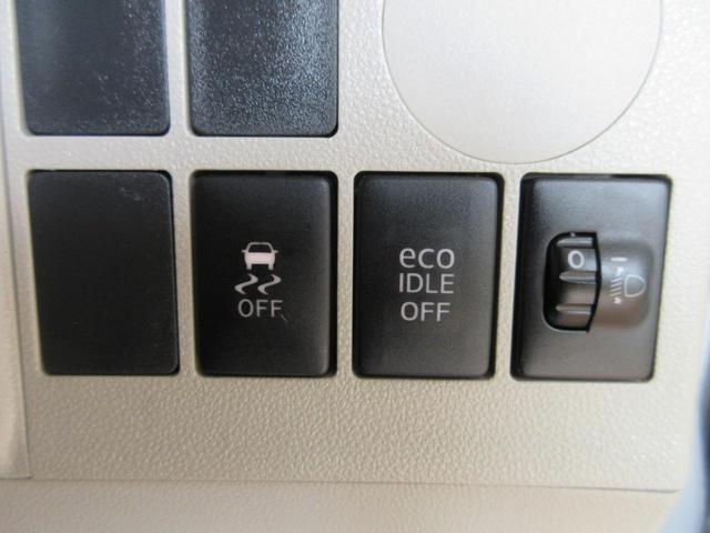 L 4WD キーレス アイドルストップ 横滑り防止 保証付(30枚目)