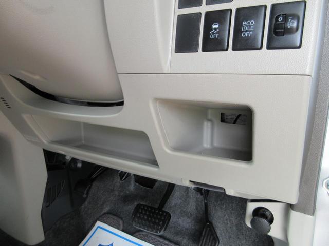 L 4WD キーレス アイドルストップ 横滑り防止 保証付(31枚目)