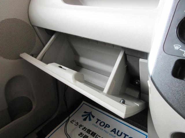 L 4WD キーレス アイドルストップ 横滑り防止 保証付(32枚目)
