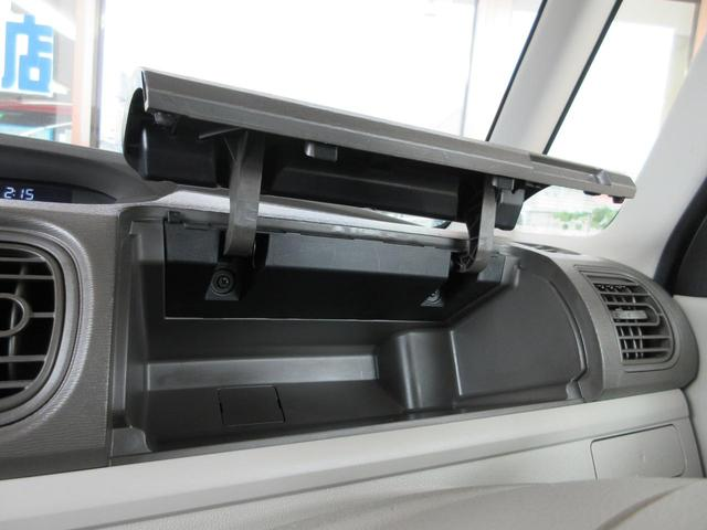 L 4WD キーレス アイドルストップ 横滑り防止 保証付(33枚目)