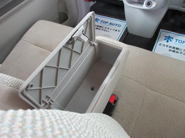 L 4WD キーレス アイドルストップ 横滑り防止 保証付(35枚目)