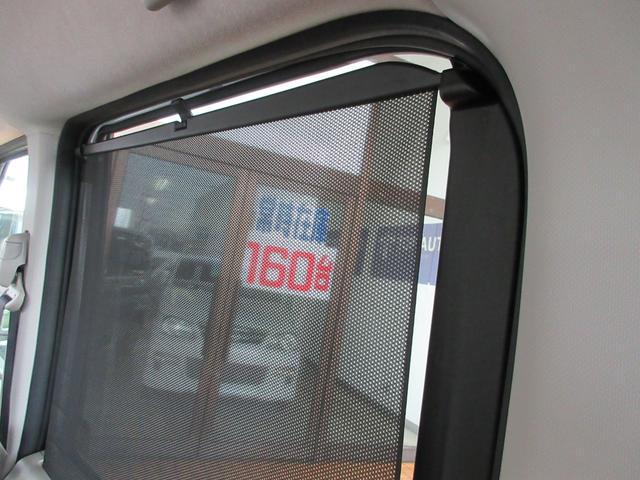 L 4WD キーレス アイドルストップ 横滑り防止 保証付(36枚目)
