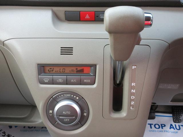 カスタムターボRS 4WD HIDライト キーレス 保証付(29枚目)