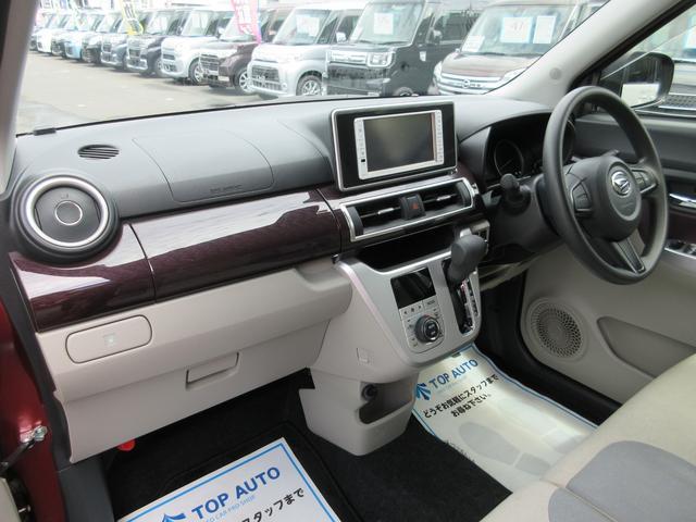 スタイルX SAII 4WD ナビTV 衝突軽減装置 保証付(14枚目)