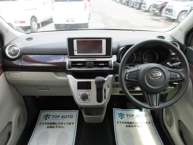 スタイルX SAII 4WD ナビTV 衝突軽減装置 保証付(15枚目)