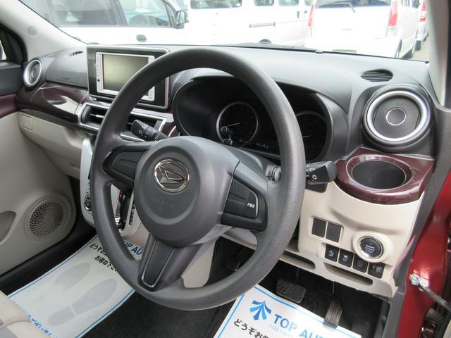 スタイルX SAII 4WD ナビTV 衝突軽減装置 保証付(16枚目)