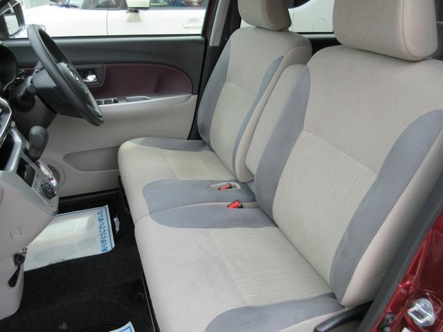 スタイルX SAII 4WD ナビTV 衝突軽減装置 保証付(18枚目)