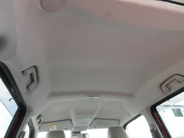 スタイルX SAII 4WD ナビTV 衝突軽減装置 保証付(25枚目)