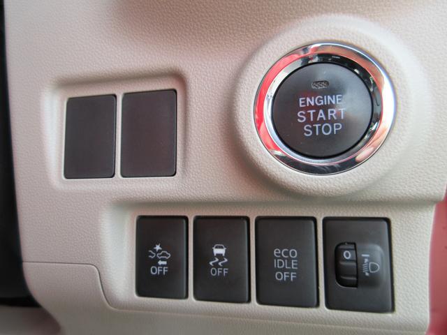 スタイルX SAII 4WD ナビTV 衝突軽減装置 保証付(31枚目)