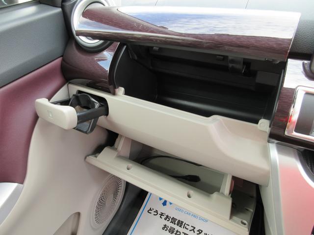 スタイルX SAII 4WD ナビTV 衝突軽減装置 保証付(32枚目)