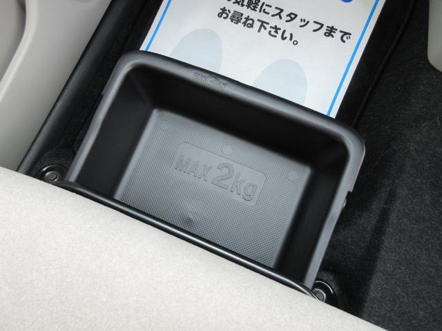 スタイルX SAII 4WD ナビTV 衝突軽減装置 保証付(33枚目)