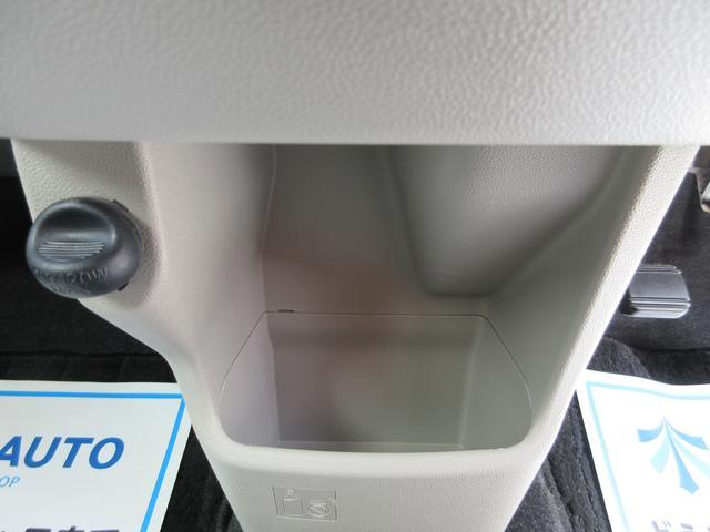 スタイルX SAII 4WD ナビTV 衝突軽減装置 保証付(34枚目)