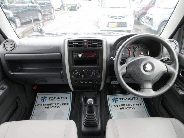 ランドベンチャー 4WD 7型 5速マニュアル ETC 保証(15枚目)