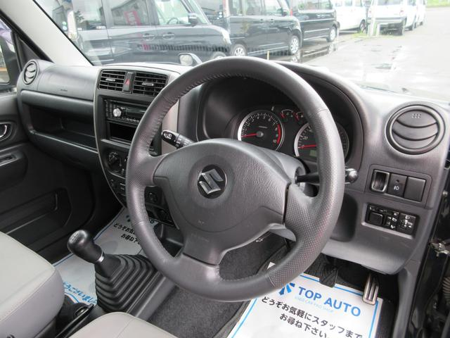 ランドベンチャー 4WD 7型 5速マニュアル ETC 保証(16枚目)