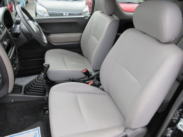 ランドベンチャー 4WD 7型 5速マニュアル ETC 保証(18枚目)