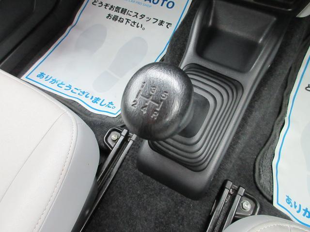 ランドベンチャー 4WD 7型 5速マニュアル ETC 保証(24枚目)