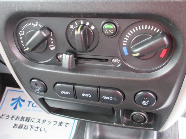 ランドベンチャー 4WD 7型 5速マニュアル ETC 保証(29枚目)