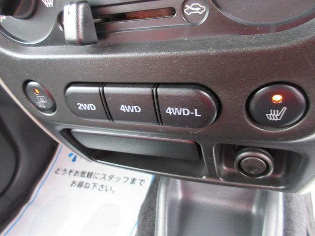 ランドベンチャー 4WD 7型 5速マニュアル ETC 保証(31枚目)