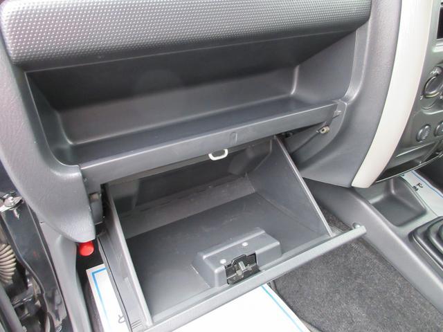 ランドベンチャー 4WD 7型 5速マニュアル ETC 保証(32枚目)