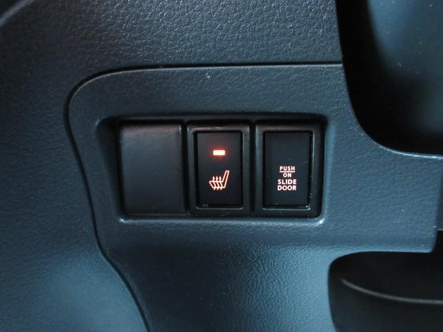 TS 4WD ターボ 両側電動ドア ナビ ETC 保証付(32枚目)