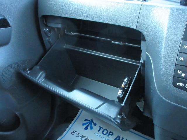 TS 4WD ターボ 両側電動ドア ナビ ETC 保証付(35枚目)