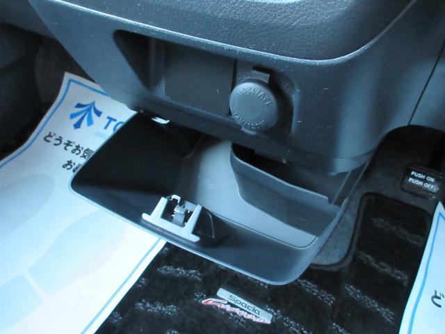 TS 4WD ターボ 両側電動ドア ナビ ETC 保証付(37枚目)