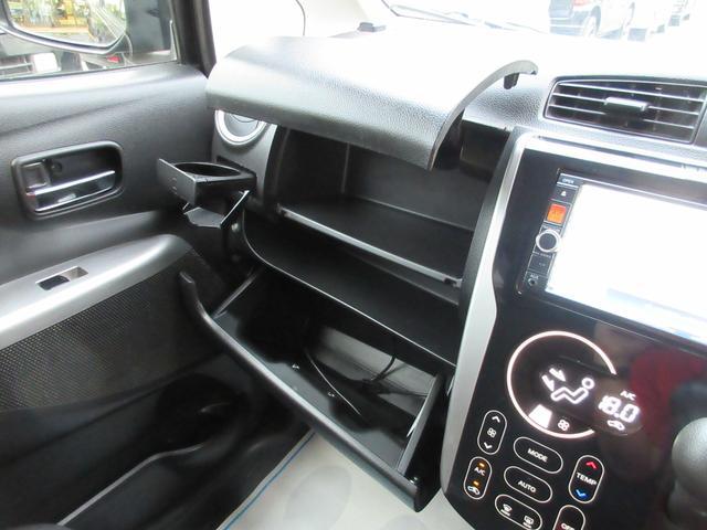 ハイウェイスター Gターボ 4WD 全周囲カメラ ナビ 保証(35枚目)