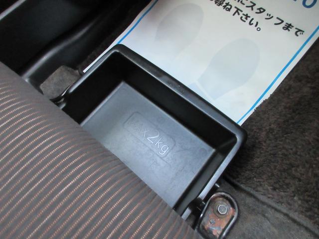 ハイウェイスター Gターボ 4WD 全周囲カメラ ナビ 保証(36枚目)