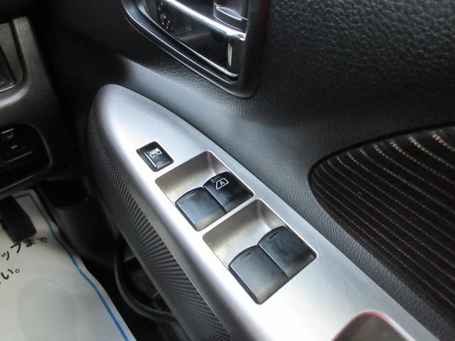 ハイウェイスター Gターボ 4WD 全周囲カメラ ナビ 保証(43枚目)