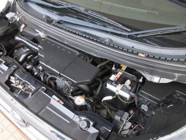 ハイウェイスター Gターボ 4WD 全周囲カメラ ナビ 保証(45枚目)