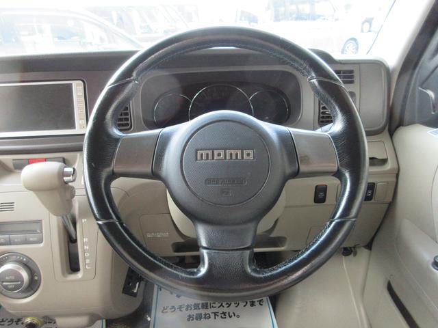 カスタムターボRSリミテッド 4WD 電動スライドドア 保証(26枚目)
