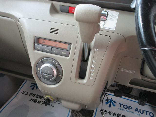 カスタムターボRSリミテッド 4WD 電動スライドドア 保証(30枚目)