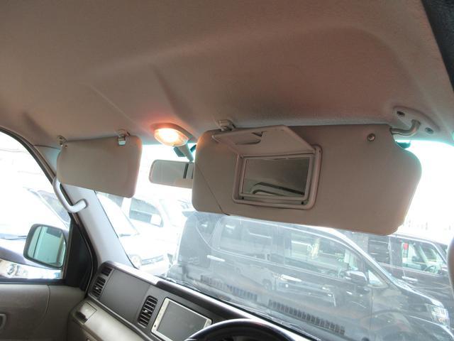カスタムターボRSリミテッド 4WD 電動スライドドア 保証(39枚目)
