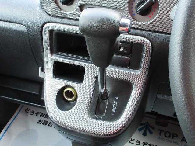 カスタムターボRS ブラックエディション 4WD ナビ TV DVD再生 ETC キーレス タイミングベルト交換済 保証(30枚目)