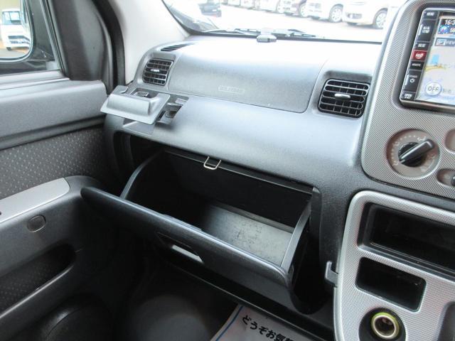 カスタムターボRS ブラックエディション 4WD ナビ TV DVD再生 ETC キーレス タイミングベルト交換済 保証(31枚目)