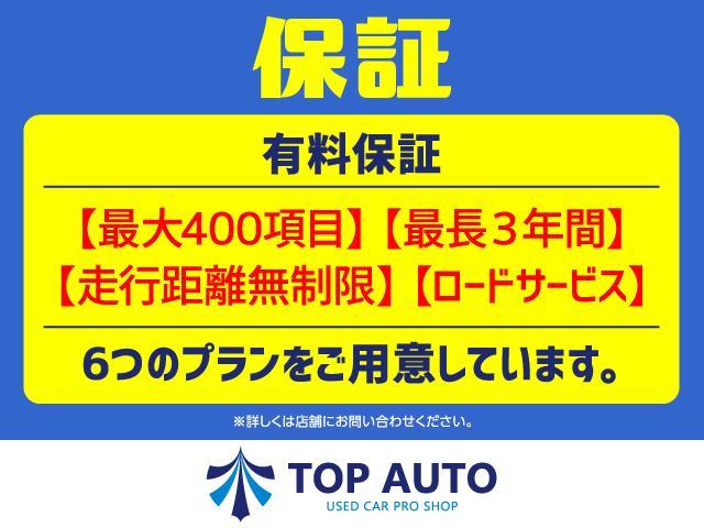 VR 4WD ターボ CD ポータブルナビ TV ETC 無修復歴 保証付(20枚目)