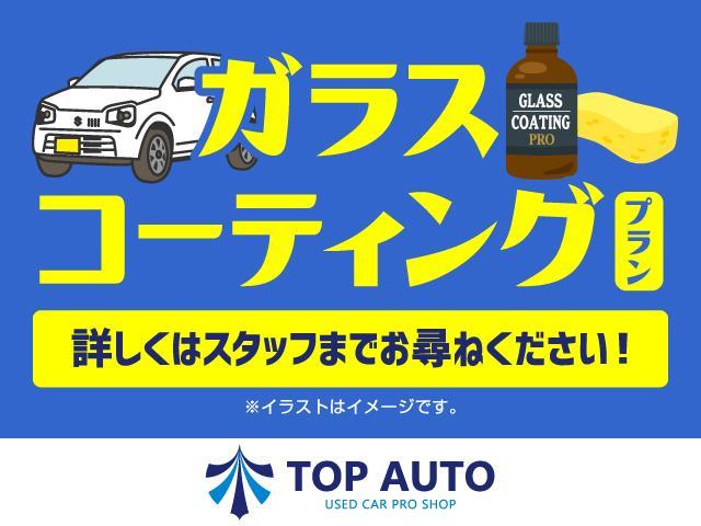 VR 4WD ターボ CD ポータブルナビ TV ETC 無修復歴 保証付(28枚目)