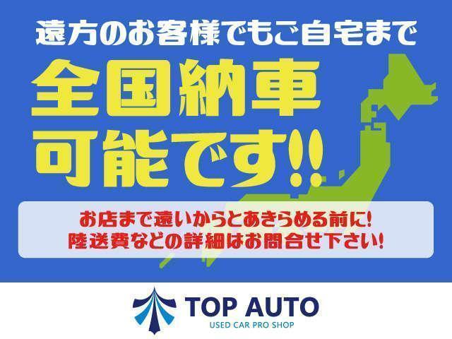 VR 4WD ターボ CD ポータブルナビ TV ETC 無修復歴 保証付(30枚目)