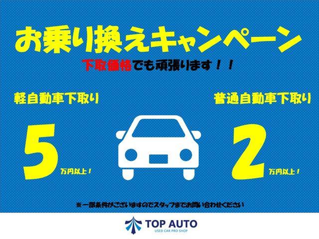 Xターボ 4WD 衝突軽減装置 スマートキー アイドルストップ 保証付(5枚目)