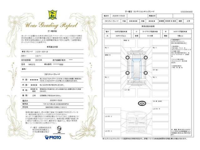 Xターボ 4WD 衝突軽減装置 スマートキー アイドルストップ 保証付(6枚目)