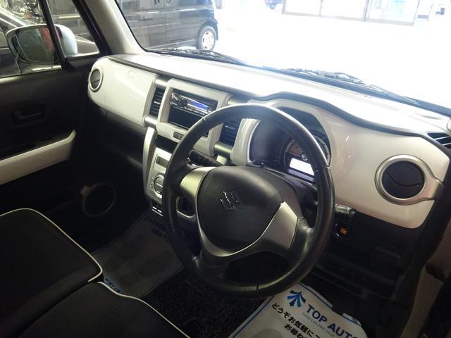 Xターボ 4WD 衝突軽減装置 スマートキー アイドルストップ 保証付(16枚目)