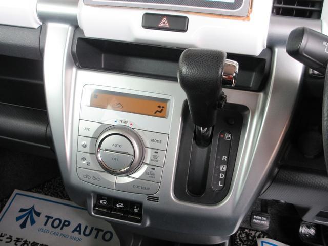 Xターボ 4WD 衝突軽減装置 スマートキー アイドルストップ 保証付(27枚目)