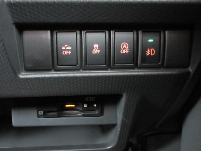 Xターボ 4WD 衝突軽減装置 スマートキー アイドルストップ 保証付(29枚目)