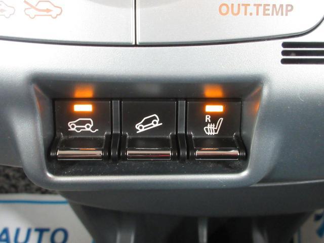 Xターボ 4WD 衝突軽減装置 スマートキー アイドルストップ 保証付(30枚目)