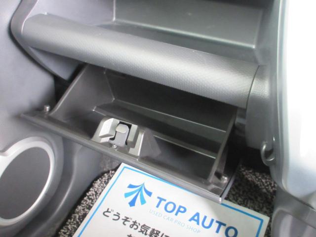 Xターボ 4WD 衝突軽減装置 スマートキー アイドルストップ 保証付(32枚目)