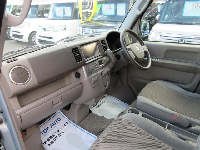 PZターボ 4WD 電動スライドドア HIDライト フォグライト ナビ TV シートヒーター 保証付(14枚目)