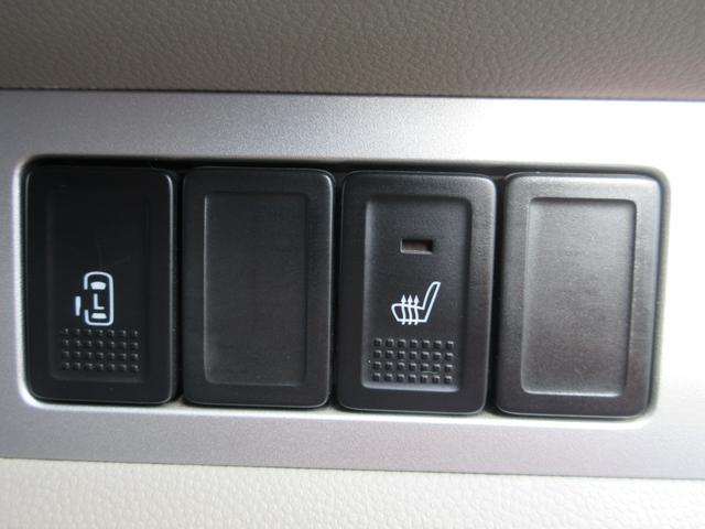 PZターボ 4WD 電動スライドドア HIDライト フォグライト ナビ TV シートヒーター 保証付(30枚目)