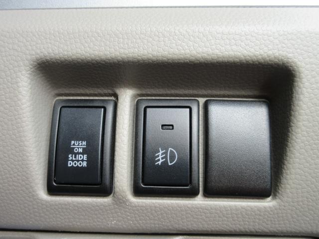 PZターボ 4WD 電動スライドドア HIDライト フォグライト ナビ TV シートヒーター 保証付(31枚目)