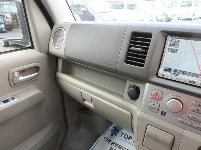 PZターボ 4WD 電動スライドドア HIDライト フォグライト ナビ TV シートヒーター 保証付(34枚目)